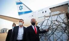"""أ.ف.ب: اتفاق بين إسرائيل و""""فايزر"""" لتبادل بيانات حول تأثير لقاح كورونا"""