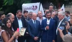 الأحرار أقام اعتصاما تضامنيا مع أهالي العسكريين الشهداء برياض الصلح