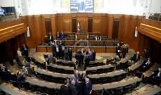النشرة: لجنة الإعلام النيابية اجتمعت لبحث الوضع المالي لشبكة الانترنت