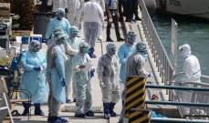 سلطات فيكتوريا: الولاية اجتازت 48 ساعة دون تسجيل إصابات جديدة بكورونا