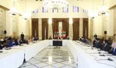دياب يرأس الاجتماع التنسيقي الاول لمؤتمر سيدر