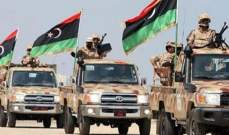 """الجيش الوطني الليبي: وصول أسلحة من تركيا لدعم التنظيمات """"الإرهابية"""""""