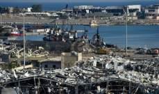 قبطان السفينة التي افرغت الامونيا بالمرفأ: مالك السفينة طلب مني التوقف في لبنان لتحميل شحنة إضافية