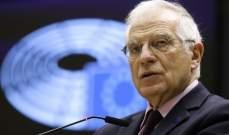 وزير خارجية الاتحاد الأوروبي: لوقف العنف ضد المدنيين في بورما على الفور