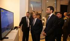 شبيب: معلوم كم هي التضحيات التي قدمتها اليونيفيل في جنوب لبنان