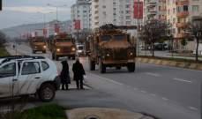 القوات المسلحة التركية ترسل تعزيزات عسكرية إضافية إلى الحدود مع سوريا