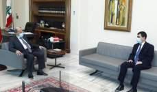 الرئيس عون التقى ابي خليل وبو صعب وعرض معهما التطورات السياسية الراهنة