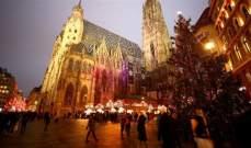 برلمان النمسا يحظر التدخين في المطاعم والحانات