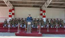 العميد الركن فاهمي: الجيش ببنيته ورسالته وأدائه هو المرجل الذي تنصهر فيه الوحدة الوطنية