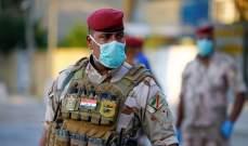 الجيش العراقي: تمكنا من قتل 4 قادة لداعش جنوب سامراء