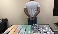 قوى الأمن: توقيف مروج مخدرات ينشط في خلدة وضبط كمية منها بحوزته