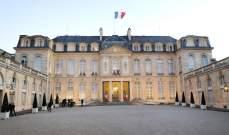 الرئاسة الفرنسية تتوقع إعلان هدنة في ناغورني قره باغ بحلول مساء اليوم أو غدا