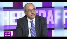 مدير الهيئة اللبنانية للطاقة الذرية: المواد النووية الموجودة في الزهراني غير خطرة