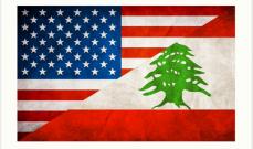 مصادر الجمهورية: قرار أميركي قد اتخذ بوضع 3 مصارف لبنانية على لائحة العقوبات