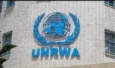 الأونروا تشجب قتل أربعة طلبة لاجئين فلسطينيين في غزة