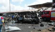 مصادر لـRT: خلافات داخل وفد الرياض حول طريقة التعامل مع تفجيرات حمص
