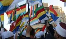 """الاخبار: توزيع """"كتاب فتنوي"""" يسيء للدروز في الشوف  يثير قلق أهالي المنطقة"""