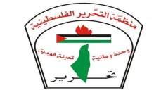 منظمة التحرير الفلسطينية بلبنان: لن نتخلى عن مسؤولياتنا تجاه اهلنا في المخيمات
