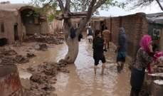 مقتل 35 شخصا جراء فيضانات في شمال وغرب أفغانستان