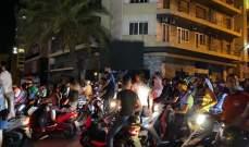 مسيرة من الدراجات النارية امام مبنى مصرف لبنان