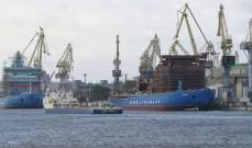 هيئة عمليات التجارة البحرية البريطانية: تعرض سفينة لهجوم قبالة ساحل اليمن