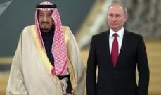 الكرملين: بوتين والملك سلمان بحثا هاتفيا في قضية مقتل جمال خاشقجي