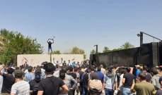 تظاهرة أمام بوابة المنطقة الخضراء ببغداد احتجاجا على كاريكاتور اعتُبر مسيئا للسيستاني
