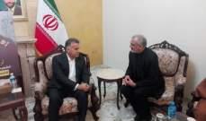 سفير إيران بلبنان: الأميركيون ارتكبوا جريمة نكراء والمسؤوليات المترتبة عليها تقع على عاتقهم
