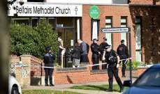 الشرطة البريطانية: طعن النائب ديفيد أميس