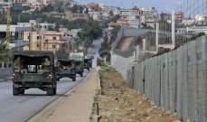 مسؤول مصري للجريدة: حكومة نتانياهو لا تمانع مواصلة التصعيد على الجبهة اللبنانية