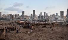 """مصادر الجمهورية: التحقيق بانفجار المرفأ يؤكد عدم وجود شحنة سلاح لـ""""حزب الله"""""""