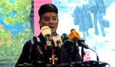 الراعي: مجيء الرئيس عون الى بيت الدين تكريس وتجسيد للمصالحة التاريخية