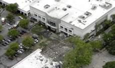 إنفجار فلوريدا سببه تسرب غازي في أحد المطاعم بمركز التسوق
