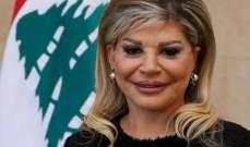 شدياق: المشكلة في لبنان أن المحسوبيات الحزبيه تطغى وهناك اهمال فيما يتعلق بانفجار المرفأ