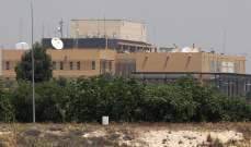 سقوط صاروخ قرب السفارة الأميركية في بغداد