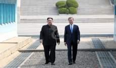 كيم جونغ اون يعود إلى كوريا الشمالية مختتما لقاء القمة مع مون