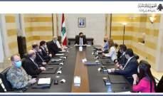 دياب ترأس اجتماع اللجنة الوزارية لمتابعة ملف وباء كورونا