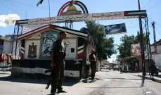 الجبهة الديمقراطية: ندعو الفلسطينيين للإلتزام بالإغلاق والأونروا لتوفي