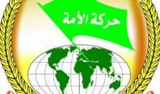 أمين عام حركة الامة يستقبل وفدا من جامعة المذاهب الاسلامية بايران