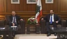 لقاء بين الحريري وباسيل في بيت الوسط
