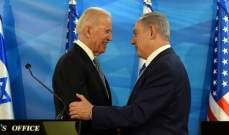 بايدن اتصل بنتانياهو معزيا: وجهت فريقي بعرض مساعدتنا على إسرائيل
