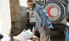 الهلال الاحمر السوري  وزع مساعدات غذائية لأول مرة في جمرايا