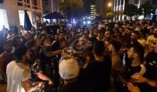 كرّ وفرّ بين المتظاهرين والقوى الامنية في ساحة رياض الصلح ووقوع جرحى