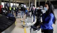 سلطات الأردن تعيد نحو 4 آلاف من مواطنيه العالقين بـ12 دولة بسبب كورونا