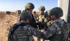 الدفاع التركية أعلنت استكمال الدورية التركية- الروسية الـ12 بشرق الفرات