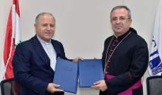 توقيع مذكرة تفاهم بين مركز الوساطة المهنية في اليسوعية ومكتب راعوية الزواج في بكركي