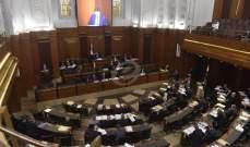 النشرة: القاضيان حمود وفهد يحضران جلسة الموازنة