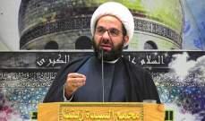 دعموش: اميركا تحاول من خلال التصعيد بوجه ايران قلب موازين الصراع