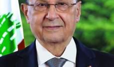 عون استقبل رئيس الجامعة اللبنانية الاميركية ووفودا طلابية