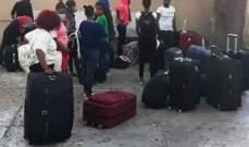 كاريتاس: 13 عاملة إثيوبية تقدمن بطلب مغادرة بيت الإيواء للاعتصام مجددا أمام القنصلية الإثيوبية